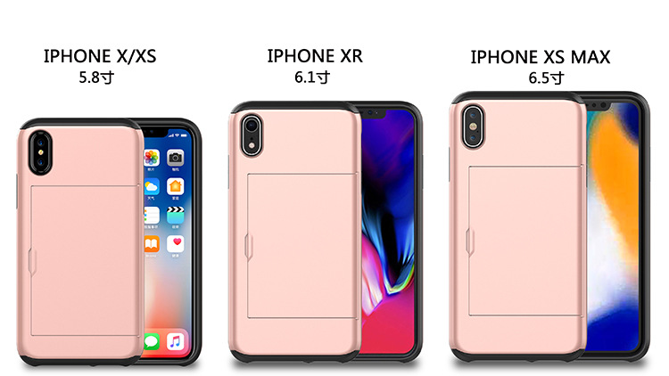 iphone XS手机壳 iphone XR手机壳