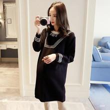 2018春季新品女装韩版宽松中长款毛衣连衣裙孕妇装女潮一件代发