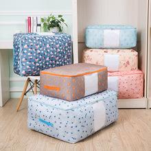 小清新棉被袋棉被收纳袋打包袋 防潮防霉防尘家用衣物整理袋大号