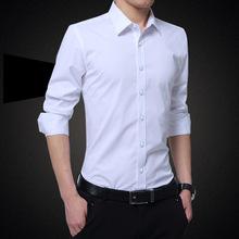 外貿超大碼男裝春秋季男士長袖白色襯衫修身襯衣韓版黑色襯衣上衣