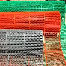 PVC塑料镂空防滑垫网格地垫浴室泳池隔水垫加厚内六角塑料防滑垫