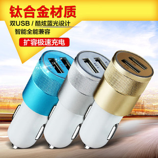 New aluminum alloy safety hammer, small steel cannon, dual USB car charger, cigarette lighter, smart 2.1a charging head