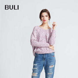 Brie Winter New Original Literary and Art Large Size V-collar Pure Color Short Women's Leisure Pullovers