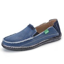 复古做旧男士帆布鞋青春潮流懒人乞丐鞋水洗牛仔布老?#26412;?#22823;码男鞋