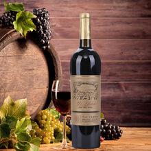 东北吉林厂家直供瓶装野山干红葡萄酒 750ml12°口感醇正送礼批发