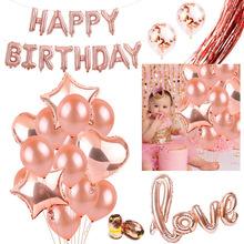 Rose Gold Heart Balloon Foil Champagne Balloon玫瑰金氣球批發