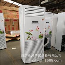 大面积水空调水冷水暖水温家用井水空调5匹到20匹柜机冷暖空调