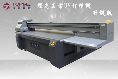 高精度瓷砖uv平板万能打印机 装饰材料微晶石石材瓷砖彩印机器