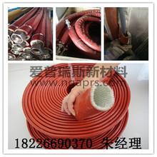 APRS-01玻璃纤维防火套管 内径6mm-100mm耐高温隔热套管