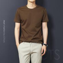 夏季男士丝光棉短袖T恤冰丝纯色修身V领体恤中年圆领宽松纯棉男装