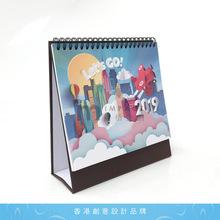台历定制香港创意彩色印刷2019商务创意设计 可加烫企业logo月历