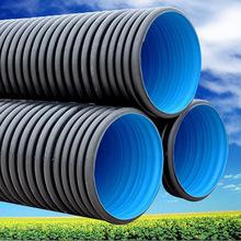 海外优质HDPE双壁波纹管dn300大口径下水道排污 雨水波纹管
