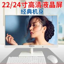 显示器22寸台式 电视电脑两用液晶全新非二手显示屏19/20/24/27寸