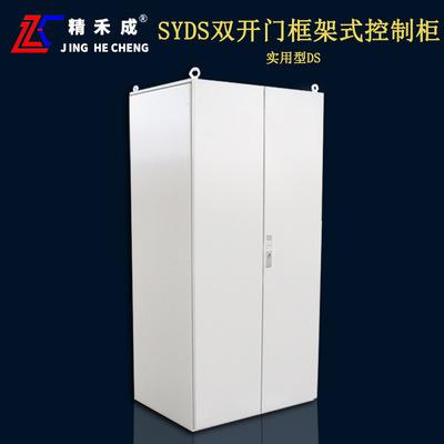 成业电气精禾成牌实用型SYDS双门plc电气控制柜消防水泵控制柜定
