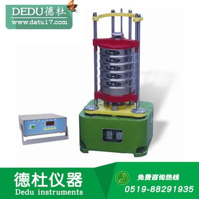 厂家直销KER-200B型标准筛振筛机