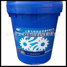上海飞和螺杆式压缩机专用冷却液FHOG空压机润滑油