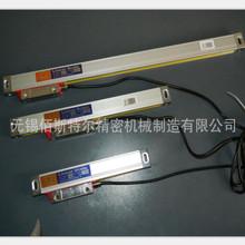加工定做数显套装光栅尺 新天铣床电子光栅尺 设备测量仪光栅尺