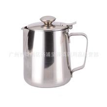 带盖 拉花杯 加厚不锈钢 拉花缸奶泡杯 打奶杯花式咖啡杯器具
