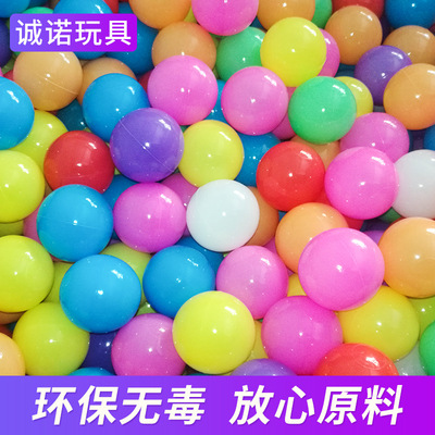Manufacturer wholesale marine ball 5.5cm /7cm/ 8cm color thickening wave ball green environmental marine ball