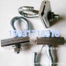 FTTH光纤入户辅件夹板拉钩C型S型固定件 光缆架空配件紧箍拉钩