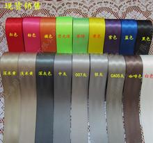 供应各种安全织带汽车安全带 保险带 吊装捆绑带尼龙织带涤纶带