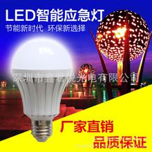 LED充电灯应急灯泡E27螺口停电自动充智能超亮照明家用节能灯球泡