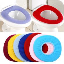 日用百货批发糖果色O型便携式马桶垫 圆形通用马桶套 马桶圈暖垫