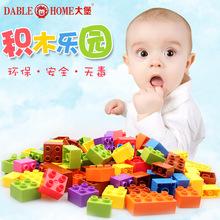 大堡儿童大颗粒积木 儿童礼物益智早教拼插积木 厂家创意玩具批