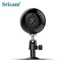 Sricam-新品百万高清远程智能网络监控摄像机 wifi夜视摄像头