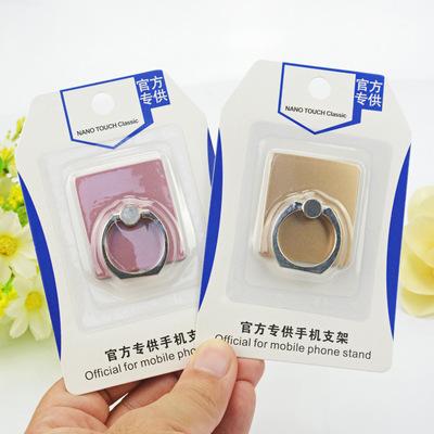 货源粘贴式手机支架手机指环扣密封手机扣小礼品赠品手机创意指环支架批发