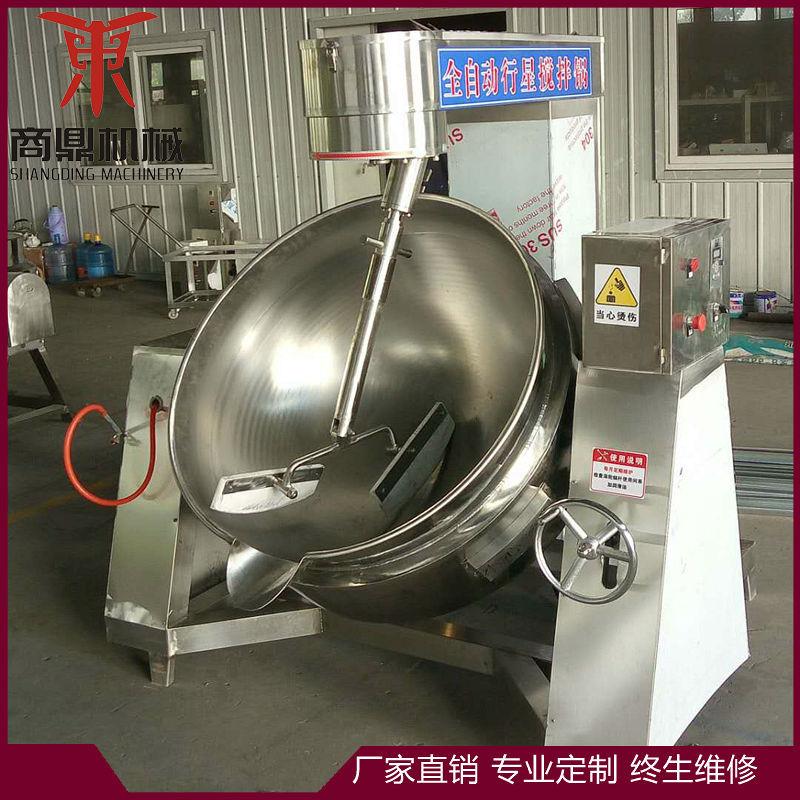 供应商鼎牌 600L蒸汽夹层锅 自动抬头自动出料 大型厨房炒锅