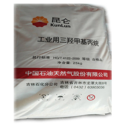 货源三羟甲基丙烷 TMP 吉化三羟 国产三羟甲基丙烷  现货 一手供应商批发
