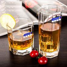 弓箭乐美雅八角玻璃杯 透明创意水杯 果汁杯茶杯 家用耐热杯子