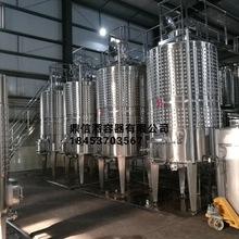 316材质10吨米勒板红酒发酵罐 葡萄酒保温制冷储存罐酿酒设备厂家