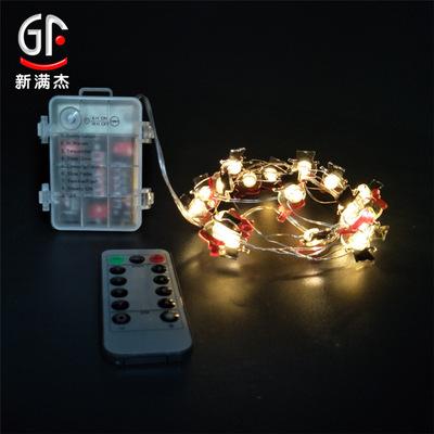 新满杰LED造型灯串圣诞雪人 8功能遥控电池盒灯串铜丝灯串闪灯