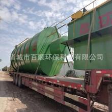 工業污水處理設備廠家 氨氮吹脫塔 制藥 食品 化肥 百順環保