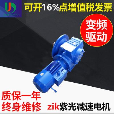 工厂直销批发清华紫光减速机-SCA47硬齿面减速机价格