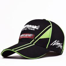 摩托车棒球帽川崎速卖通赛车帽跑酷鸭舌帽Kawasaki帽子外贸批发