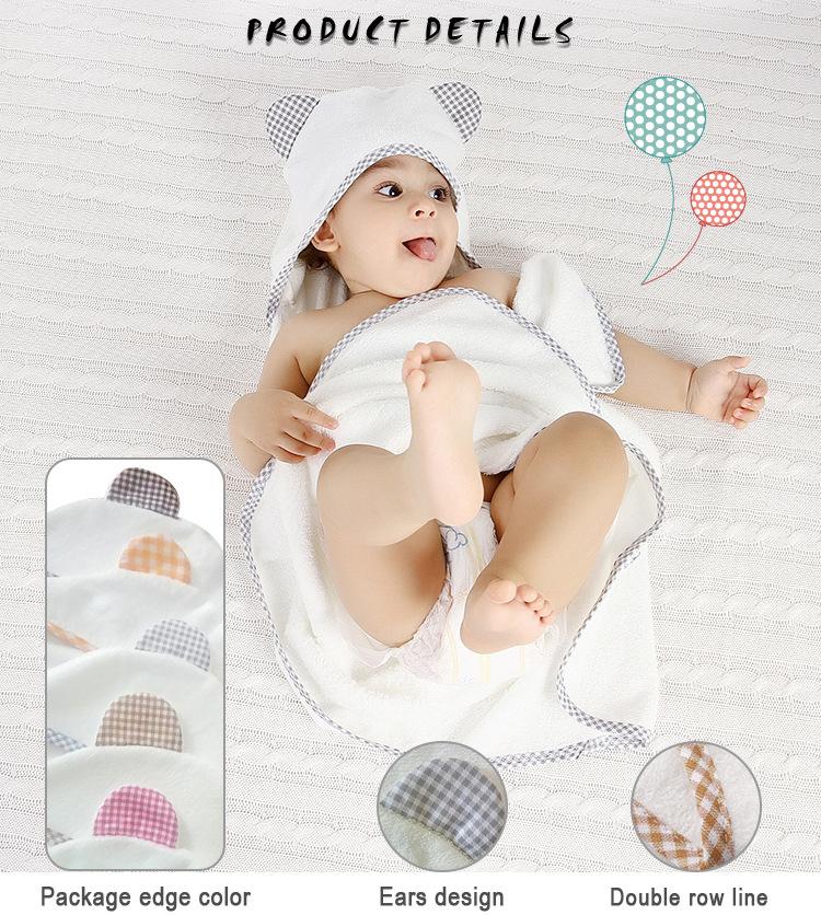 工厂批发定制连帽亲子浴巾婴儿卡通竹纤维抱被新生儿包毯襁褓巾