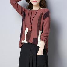 韩版圆领毛衣套头宽松女潮2018新款时尚春季长袖打底针织衫上衣