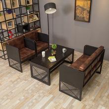主题民宿客栈铁皮做旧沙发椅餐吧餐厅卡座复古成套卡座沙发组合