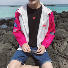 Summer and autumn new men's fashion long-sleeved jacket daily outdoor sunscreen youth fashion casual jacket