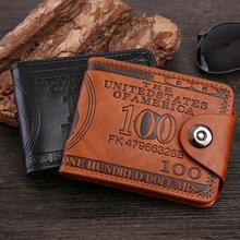 復古壓變短款磁扣美金圖案美金包男士錢包商務風錢夾