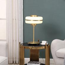 北欧后现代轻奢台灯设计师样板房客厅卧室床头灯创意金属玻璃台灯