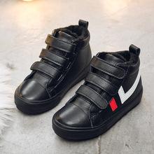 貝貝高幫兒童棉鞋2020新款冬季加絨皮鞋男童鞋防水保暖鞋休閑鞋