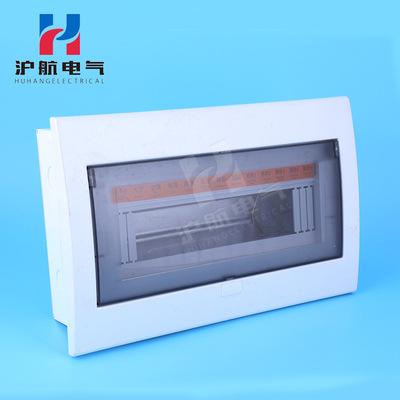厂家直供 高档次户内塑料配电箱 豪华型按钮配电箱 质量保证