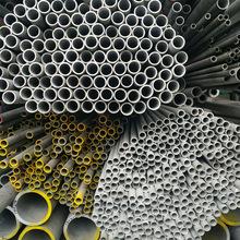 無錫309S不銹鋼管不銹鋼管 無縫不銹鋼管 工業用不銹鋼管
