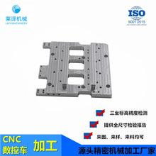 浦東機械加工廠承接 汽車 醫療 半導體設備 鋁件CNC 非標零件定制
