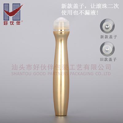 化妝品包材滾珠瓶15ml精華瓶PETG材質可定制顏色絲印
