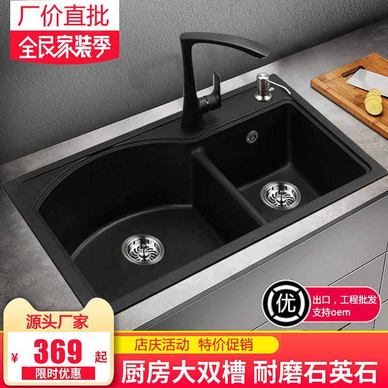 德国石英石水槽双槽黑色一体成型手工大水斗厨房加厚花岗岩洗菜盆